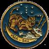 VMA-542 Emboss patch