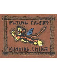Flying Tigers Kunming China