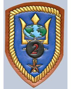 MCMRON 2